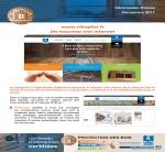 CP NOUVEAU SITE INTERNET CTBAPLUS DECEMBRE 2017_Page_1